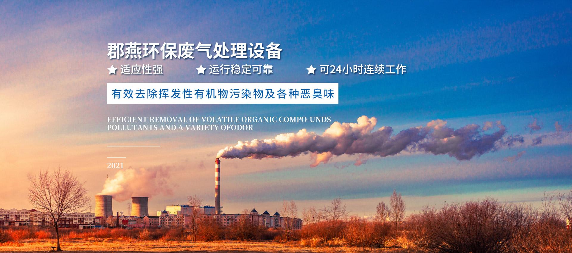 重庆水处理公司